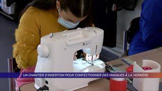 Yvelines | Un chantier d'insertion pour confectionner des masques à la Verrière