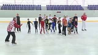 Знаменитый тренер Виктор Кудрявцев провел мастер-класс для юных фигуристов (Сочи, Олимпстрой)