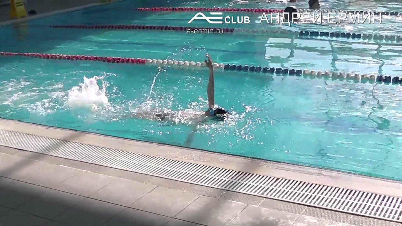 Тренеры по плаванию - Казань - Zoon ru
