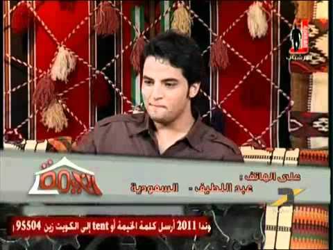 محمد العبدالله : هذا المتصل فضحني في الفيس بوك ! thumbnail