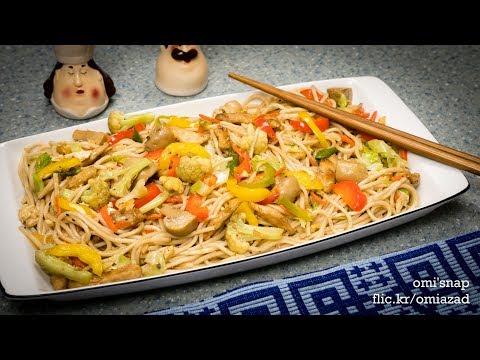 চাইনিজ চিকেন চাও মিন | Bangla Recipe of Chinese Chicken Chow Mein Recipe