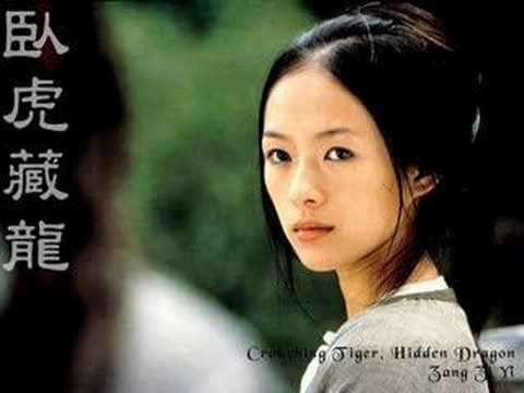 Crouching Tiger, Hidden Dragon - Soundtrack 4