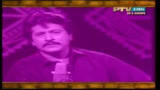 AttaUllah Khan Esakhelvi - Ve Bol Sanwal