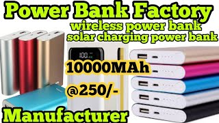 Mobile power bank business | power bank manufacturer| customize power banks | mobile accessories