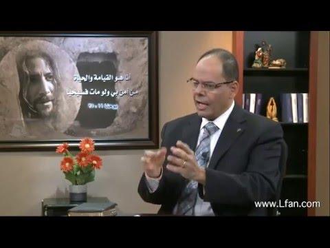 341 كيف اخترق المسيح الموت وكسر سلطانه؟