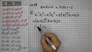Упражнение 34.29. Вариант В. Алгебра 7 класс Мордкович А.Г.