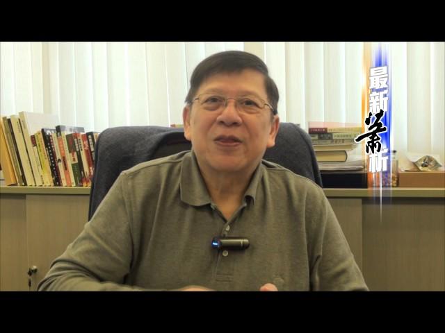 曾蔭權涉貪案 要留意的關鍵點〈蕭若元:最新蕭析〉2017-02-17