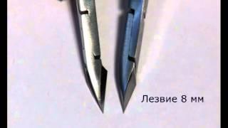 Сталекс кусачки для маникюра, профессиональная серия