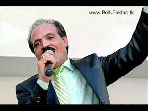 Rashid Moussa Kinti Zgaire www.Beit-Fakhro.tk