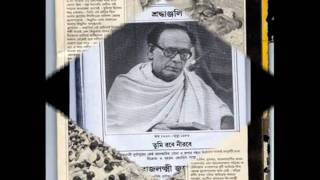 LEGENDARY SINGER HEMANTA MUKHERJEE PASSES AWAY