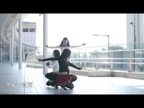 [北陸新幹線富山県PR]【クルン高岡】Girls/ぶらっくすわん・鞘ちー・みにぃ[とやまde踊ってみた]