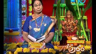 Gopuram - Episode 1515 - January 20, 2016 - Best Scene