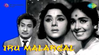 Iru Malargal | Annamitta Kaigalukku song