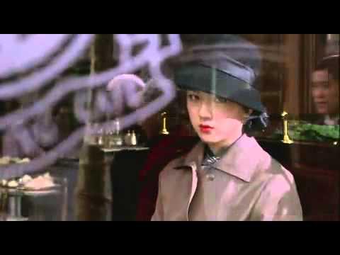 Lust Caution Full Movie  YouTube