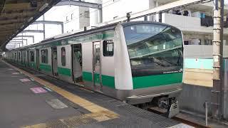 埼京線E233系7000番台ハエ120編成浮間舟渡駅発車
