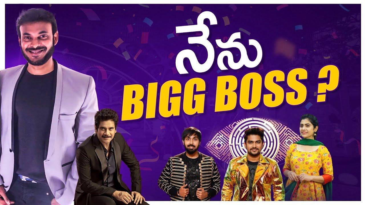 Download BIg Boss Season 5   Star Maa reality show   My updates and buzz    Ravi Telugu Traveller