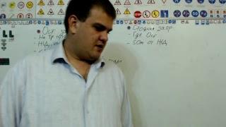 Тема 11: Остановка и стоянка