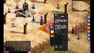 戦将 PV オンラインゲームスタイルドットコム