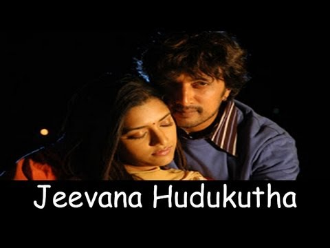 Jeevana Hudukutha | Gooli | Kannada Movie song