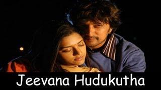 Jeevana Hudukutha | Gooli | Kannada Movie song