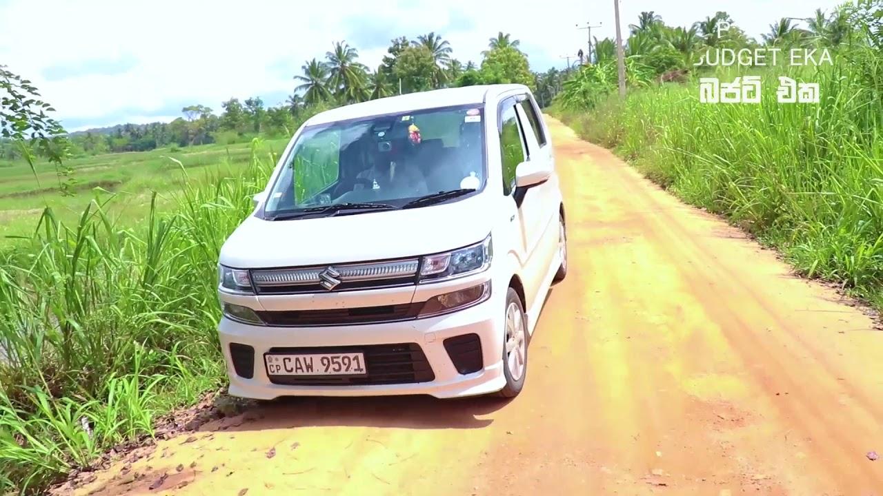 Eka Auto