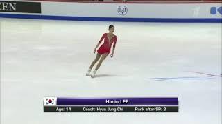 Haein Lee Хэ Ин Ли Произвольная программа Чемпионат мира среди юниоров 2020