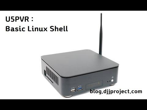 U5PVR 리눅스 펌웨어 활용 가이드 인덱스 / 동영상 강좌
