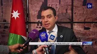 توقيع إطار عمل بين الأردن والأمم المتحدة للتنمية المستدامة للأعوام الخمسة المقبلة - (5-12-2017)