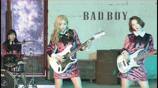 [NEW LIVE ]  K-POP 걸그룹 트위티(TWEETY) -' BAD BOY'  performance 프로모션 영상