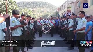 الأردنيون يزفون شهداء عملية السلط