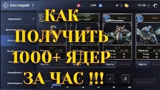 ВЛ60пк-1000 разогнался до 1000км\\час