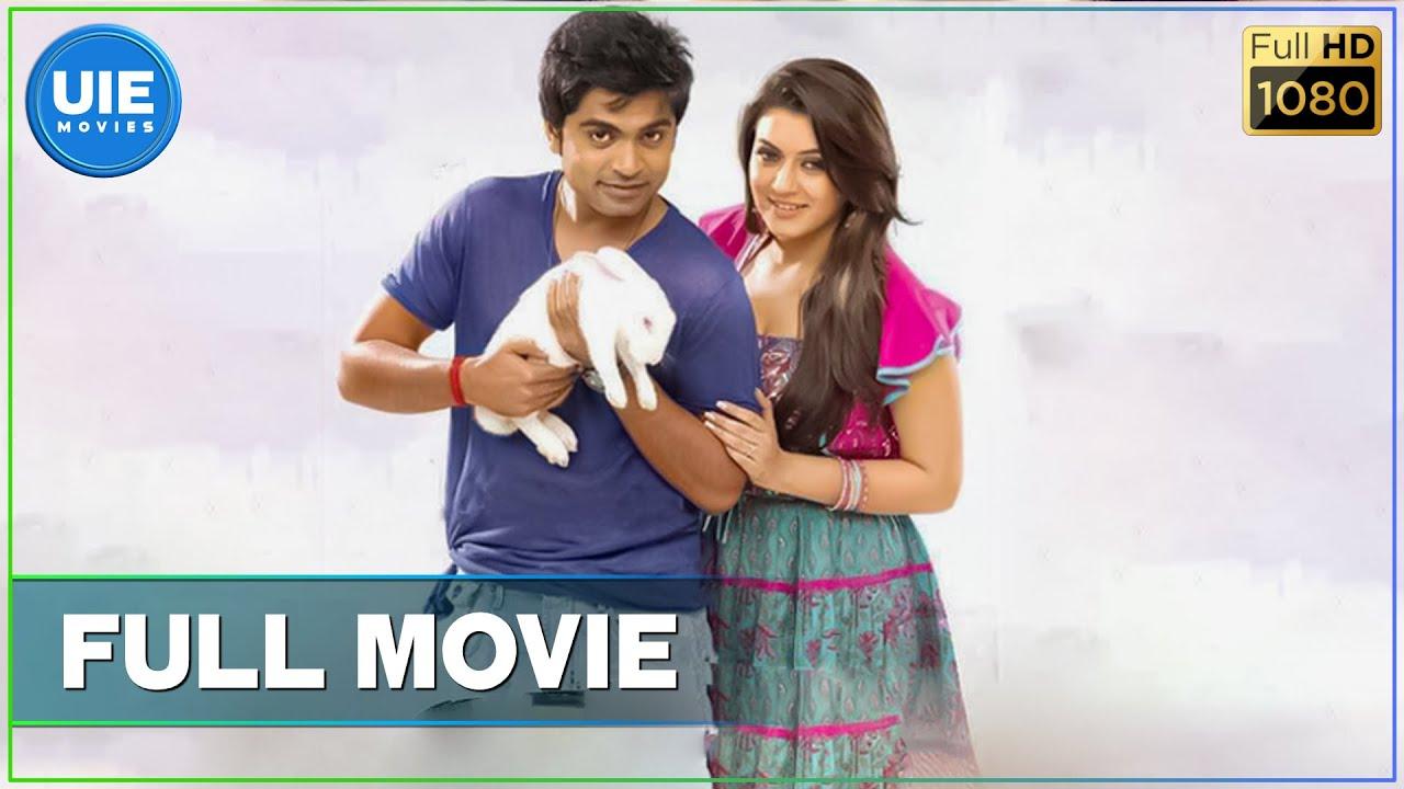 Download Vaalu Full Tamil movie