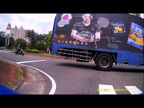 放大鏡【F7 平價版 雙鏡頭1080P WIFI機】白天(前鏡)車友實錄影片