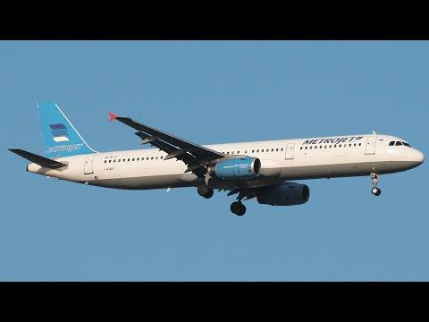 В Египте разбился самолет «Когалымавиа» с 224 пассажирами борту