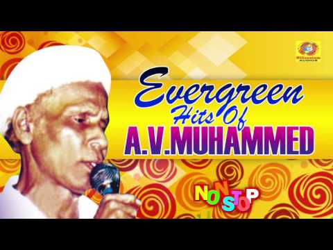 Evergreen Hits of AV Muhammed | Non Stop Malayalam Mappila Songs | Old Malayalam Mappilapattukal