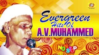evergreen hits of av muhammed   non stop malayalam mappila songs   old malayalam mappilapattukal
