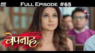 Bepannah - 15th June 2018 - बेपनाह - Full Episode