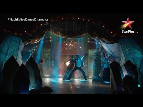 Nach Baliye Dance Dhamaka | Mystery Of The Masks