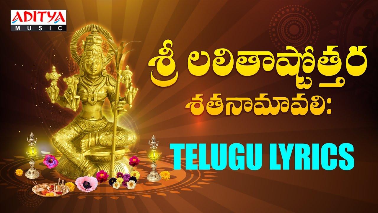satyanarayana swamy song by priyankakasibhatla