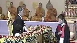 Repeat youtube video น้องบัว สโรชา ตันจรารักษ์ รับปริญญา