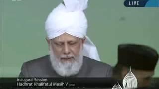 Discours d'ouverture de la Jalsah Salana Royaume-Unis 2012 - Hadhrat Mirza Masroor Ahmad(Aba)