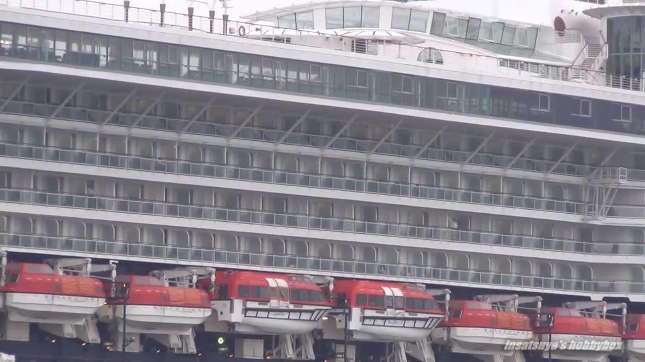 Celebrity Millennium Cruise Ship - Reviews and Photos ...