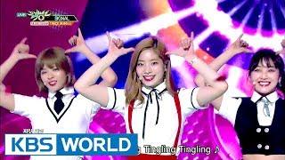 Video TWICE (트와이스) - SIGNAL [Music Bank HOT Stage / 2017.05.26] download MP3, 3GP, MP4, WEBM, AVI, FLV Agustus 2017