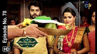 Lahiri Lahiri Lahirilo   13th December 2018   Full Episode No 70   ETV Telugu