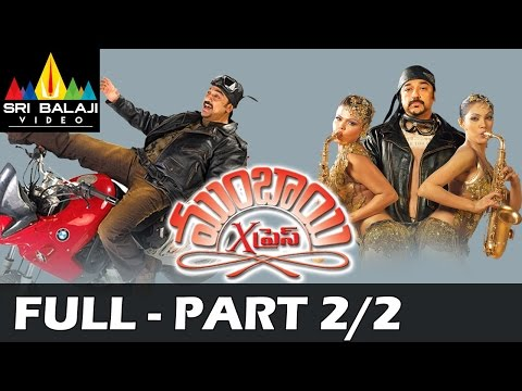 Mumbai Express Telugu Full Movie Part 2/2...