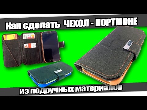 DIY Back To School На Русском Пенал Блокнот Своими Руками