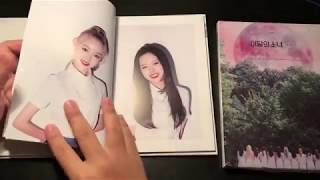 free mp3 songs download - Unboxing loona x x 1st mini album