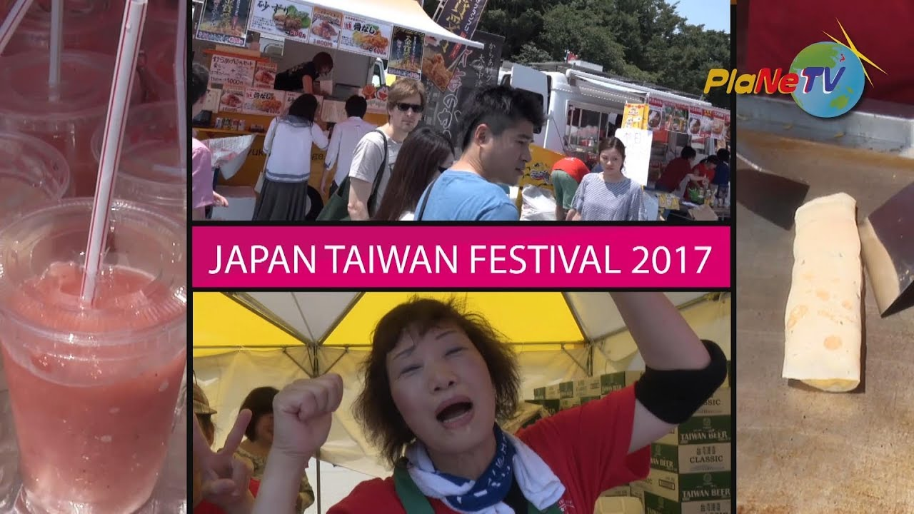 taiwan and japan relationship culture
