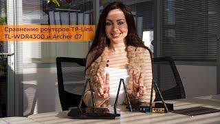 Сравнение роутеров TP-Link TL-WDR4300 и Archer C7