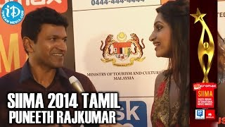 Puneeth Rajkumar about Acting in Tamil Movies @ SIIMA 2014, Malaysia